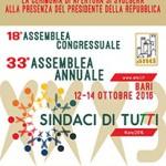 XXXIII Assemblea ANCI: a Bari dal 12 al 14 ottobre